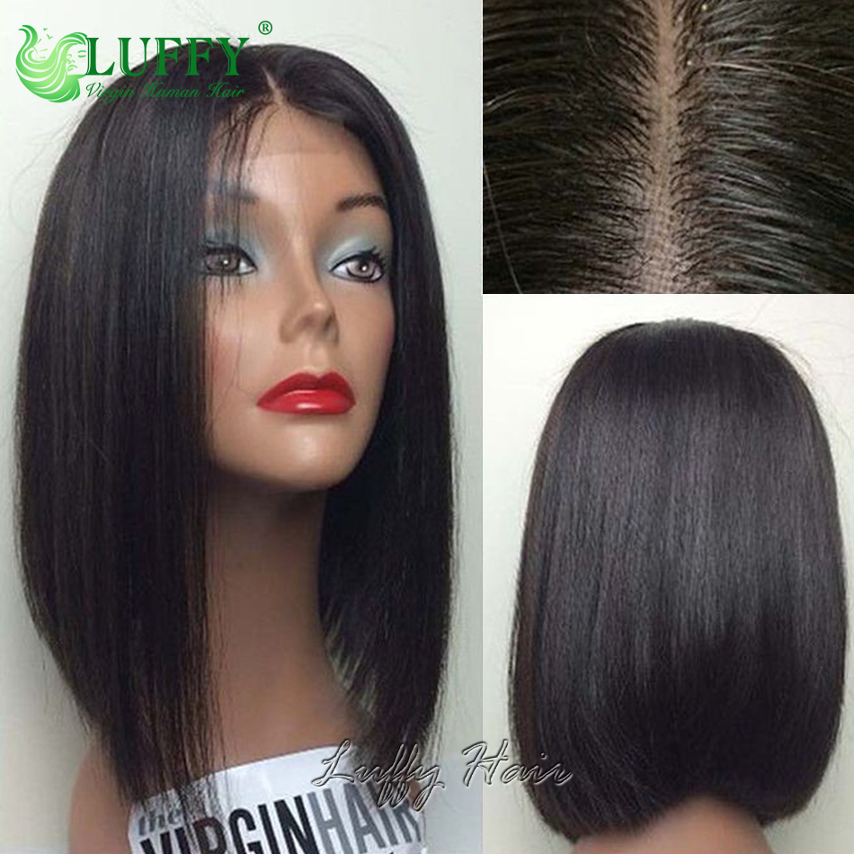8 14 Quot 8a 100 Virgin Brazilian Human Hair Lace Front Human