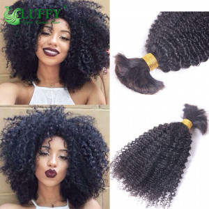 8A Brazilian Kinky Curly Virgin Hair Mink Brazilian Virgin Hair Bulk Human Hair For Braiding Human Braiding Hair Bulk - BK003