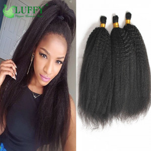 Kinky Straight 100% Virgin Brazilian Human Hair Bulk Afro Kinky Curly Bulk Hair For Braiding- BK007