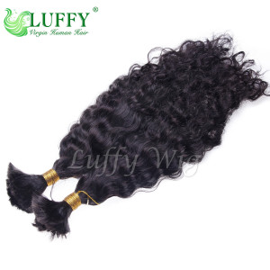 8A Brazilian Virgin Human Hair Natural Wave Braiding Hair Bulks - HB004