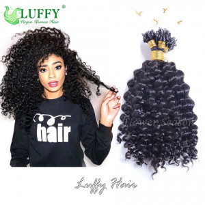 8A Brazilian Virgin Human Hair Curly Micro Loop Ring Hair Extensions - MLRAL002