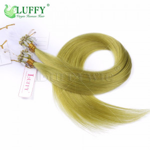 8A Brazilian Virgin Human Hair Green Silky Straight Micro Loop Ring Hair Extensions - MLRAL007