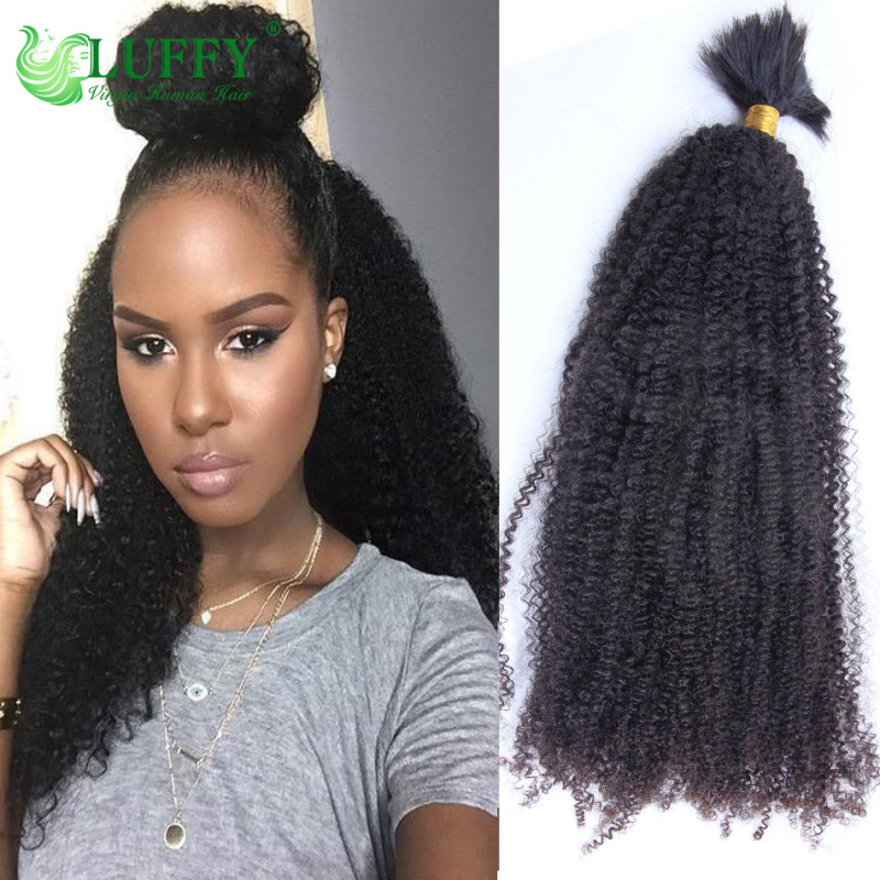 8 26 Virgin Peruvian Human Hair Afro Kinky Curly Bulk Hair For