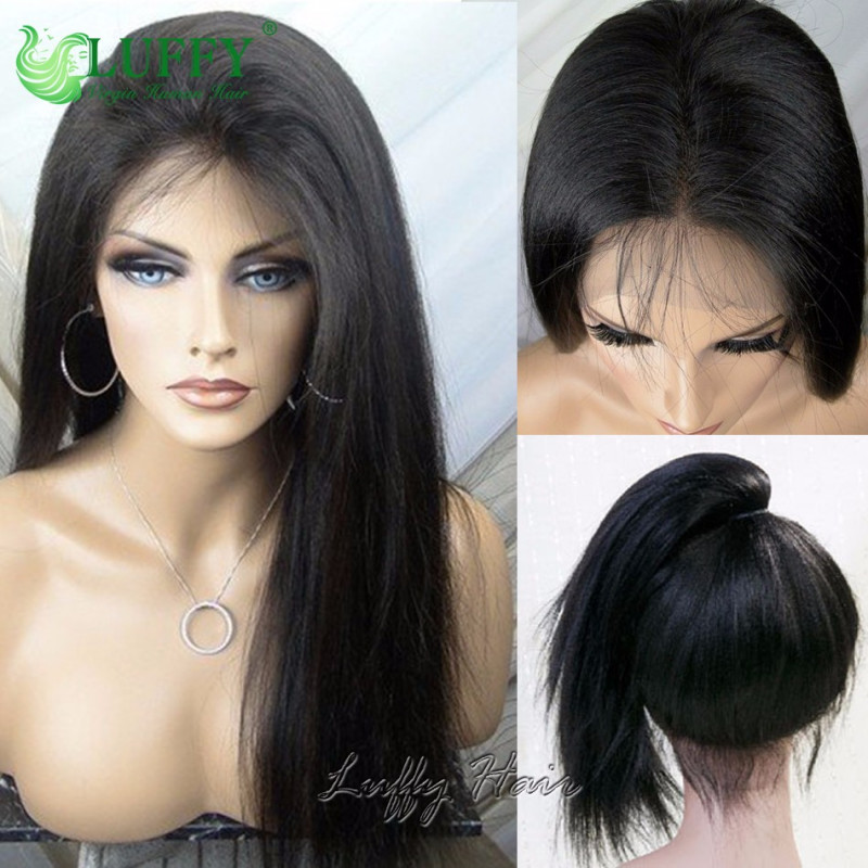 8A Brazilian Virgin Human Hair Silky Straight Wig - LWAL001